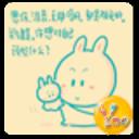 YOO主题-胖粥粥语录