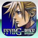 最終幻想7:摩托戰