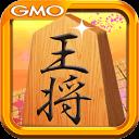 华の将棋(无料アプリ)