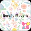 ★免费换装★北欧之花