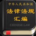 保护法-为爱护航-民事诉讼-打官司