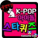 KPOP偶像明星竞猜女孩组, 男孩团体