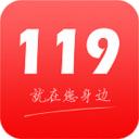 重庆掌上119