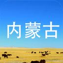 精彩内蒙古