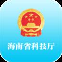 海南省科技厅