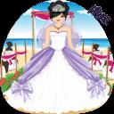 公主新娘扮靓