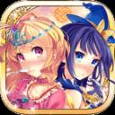 姫と魔女と魔法のケーキ-恋する女神のフォーチュンレシピ-