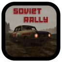 苏维埃大赛车