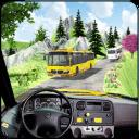 驱动器 山 旅游者 公交车