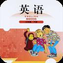 小学英语三年级下(北师大版)