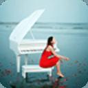 极品钢琴美女版