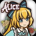 爱丽丝赛高!(ฅ>ω<*ฅ)