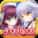 Angel Beats! 行动战争