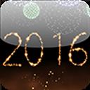 2016新年烟花动态壁纸
