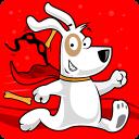 超级狗 Super Dog