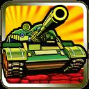 坦克摩登防御战