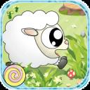 麻糬羊球: 草地放牧