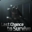 最后的生存机会