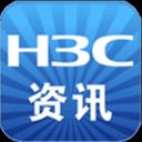 H3C资讯