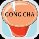 柬埔寨贡茶
