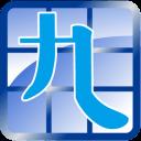 九方 Android 版v2 ( Q9 ) Q9v2