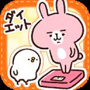 徐缓地瘦身-体重管理App-