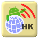 香港无线热点连接