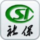 北京社保查询