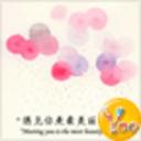 YOO主题-邂逅,爱