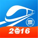 网易火车票- 12306抢票买票