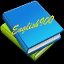 实用英语口语900句(超高效率)
