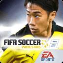 FIFA足球 超级巨星