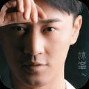 饭团-林峰