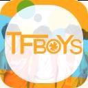 饭团TFBoys
