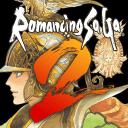 浪漫沙加2 ロマンシング サガ2