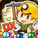 口袋矿工DX