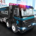 3D警方卡车模拟2016年