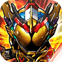 假面骑士:骑士比赛 Kamen Rider:Rider Bout