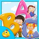 學習字母與數字