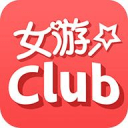 女游Club