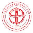 上海九院北部