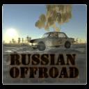Russian Offroad FREE