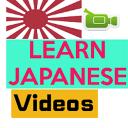 视频学日语