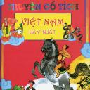Cổ Tích Việt Nam Chọn Lọc