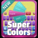 超级颜色键盘