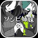 日系游戏,包含部分汉化版本(我回来啦)