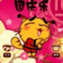 宝软桌面-烤猫国庆乐