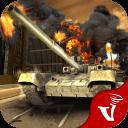 Robot Tank War 2016