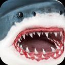 究极鲨鱼模拟