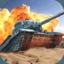 Storm Tank